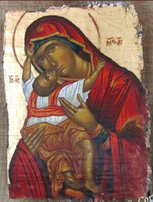 Icono Virgen Kardiotisa