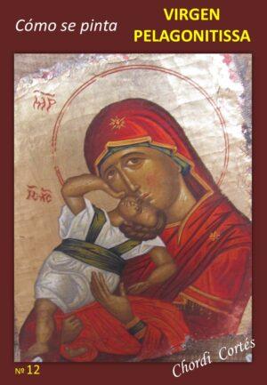 Como se pinta Virgen Pelagonitissa