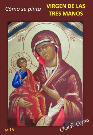 como se pinta virgen de las tres manos