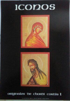 cuaderno de inicacion virgen san juan