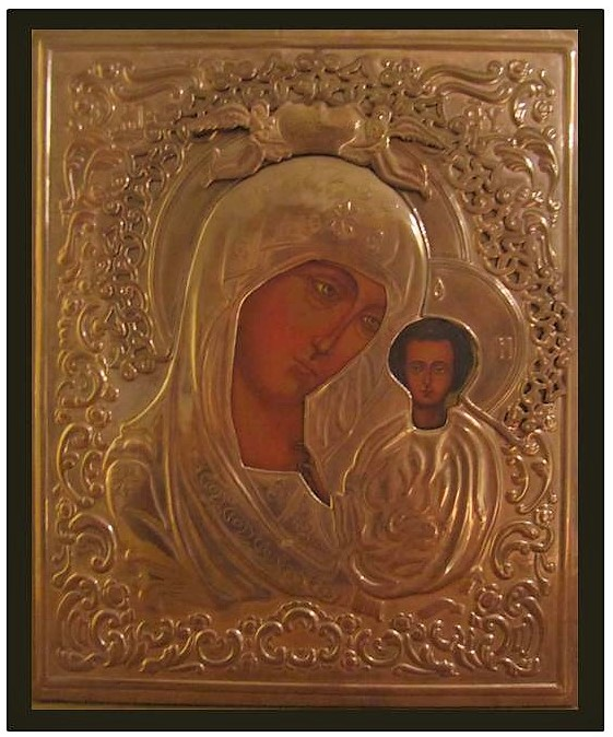 Virgen de Kazán Cobre