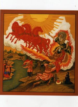 Icoono Profeta Elias y el Carro de Fuego