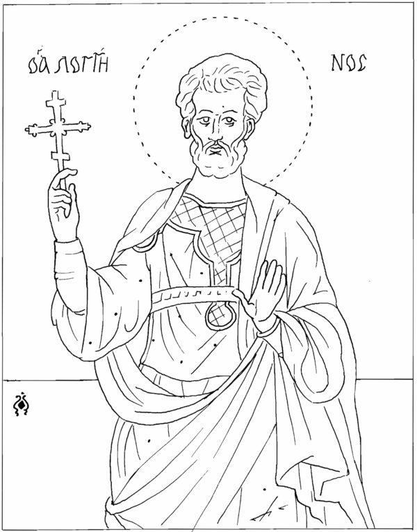 imagenes y dibujos santos ii